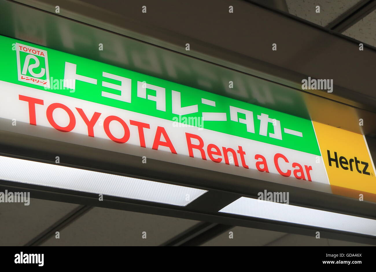 Hertz Rent A Car Athens