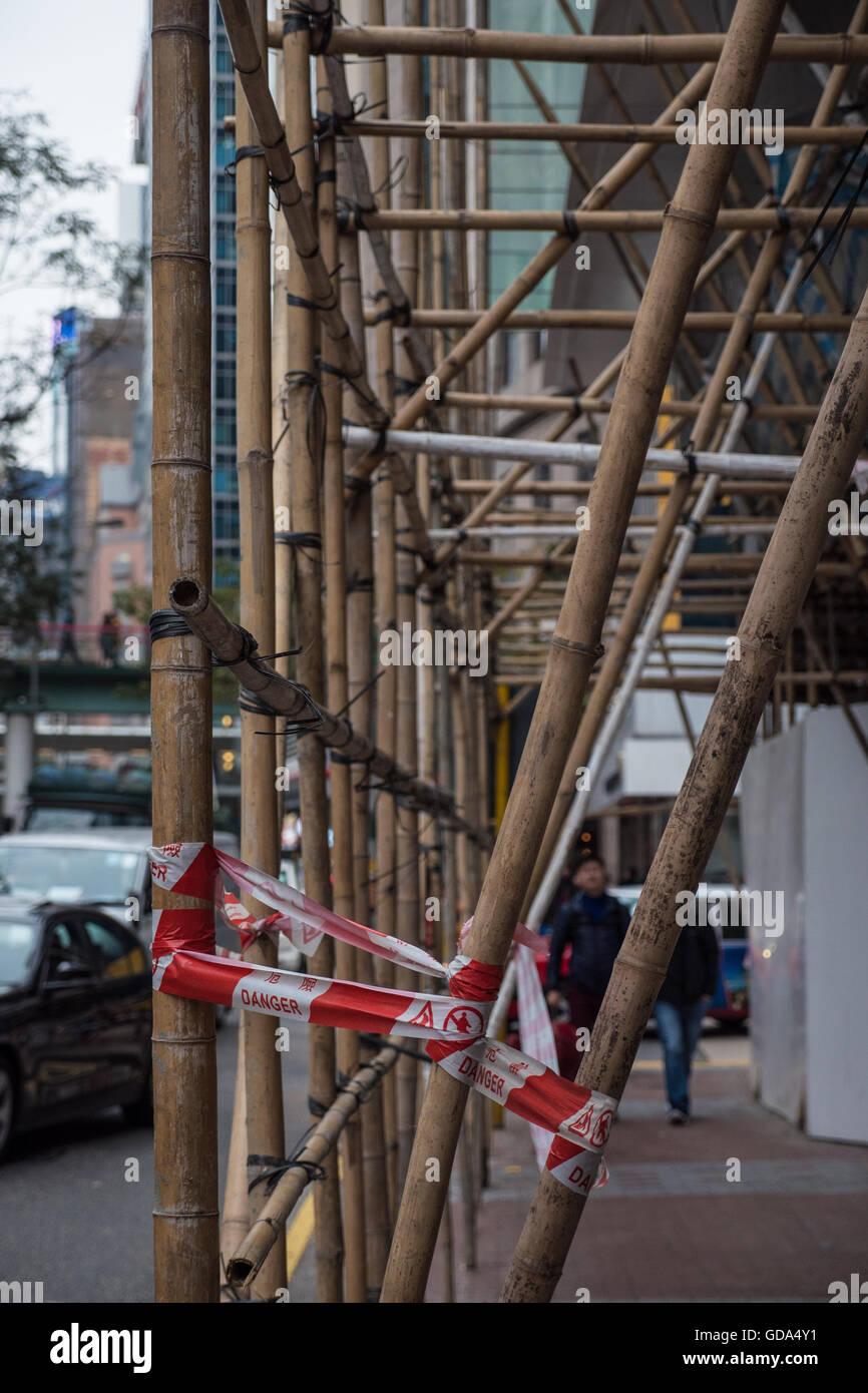 Bamboo scaffolding, Hong Kong, China. - Stock Image