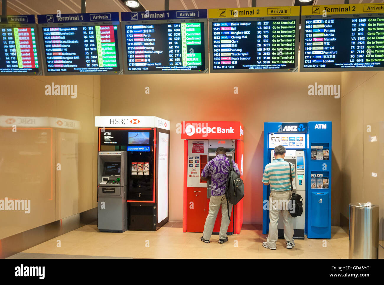 Cash machines in Arrivals Hall, Singapore Changi Airport, Changi, Singapore - Stock Image
