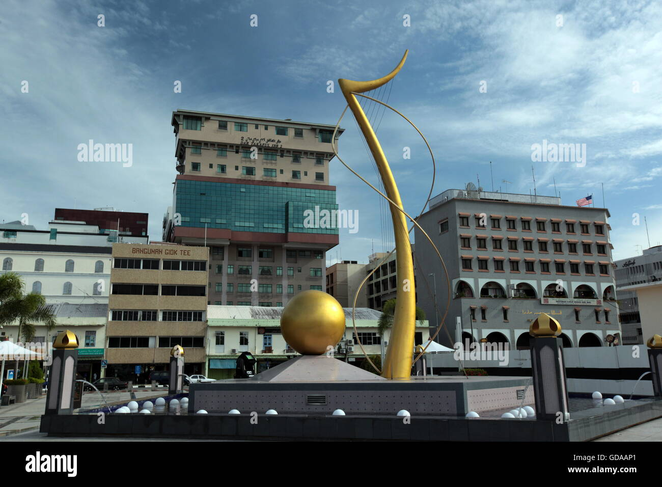 the city centre square in the city of Bandar seri Begawan in the country of Brunei Darussalam on Borneo in Southeastasia. - Stock Image