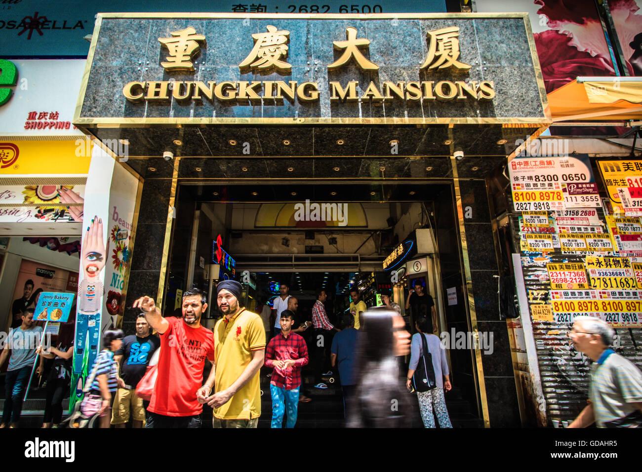 Chungking Mansions Entrance, Hong Kong Stock Photo