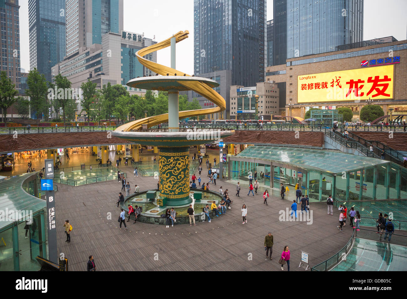 China,Sichuan Province,Chengdu City,Tianfu Square - Stock Image