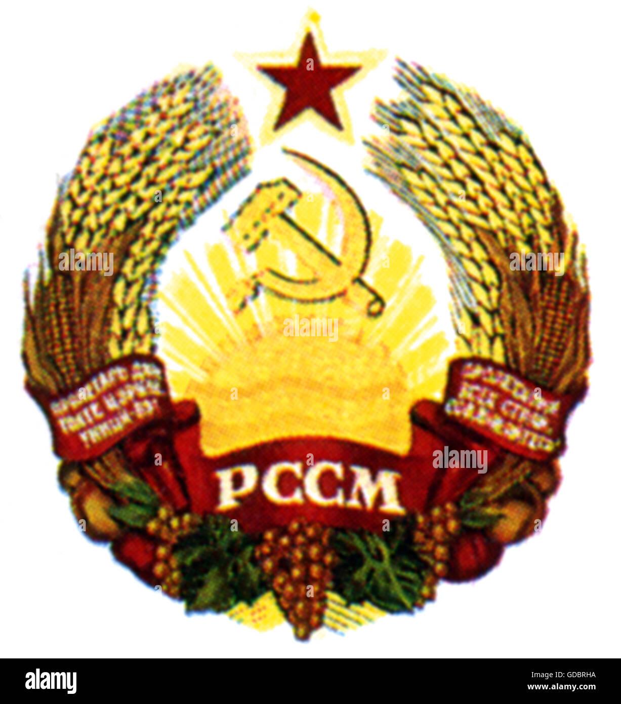 открытки картинки герб молдавской сср всех один