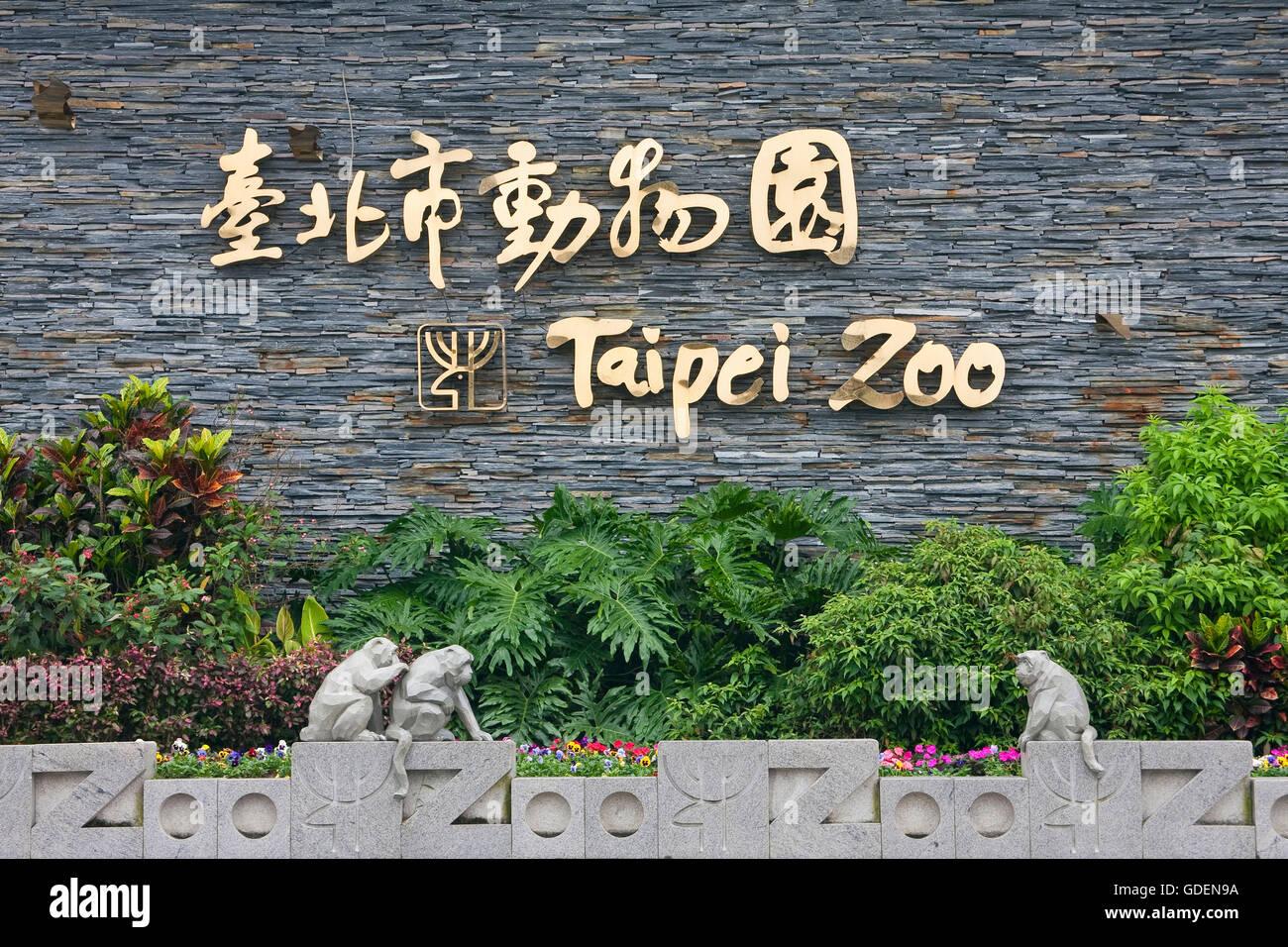 Entrance, zoo Taipeh, Taiwan - Stock Image