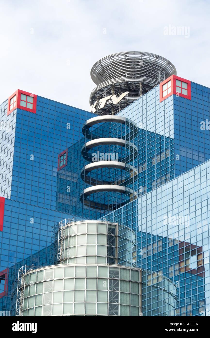 Headquarters of Kansai Telecasting Corporation, Osaka. - Stock Image