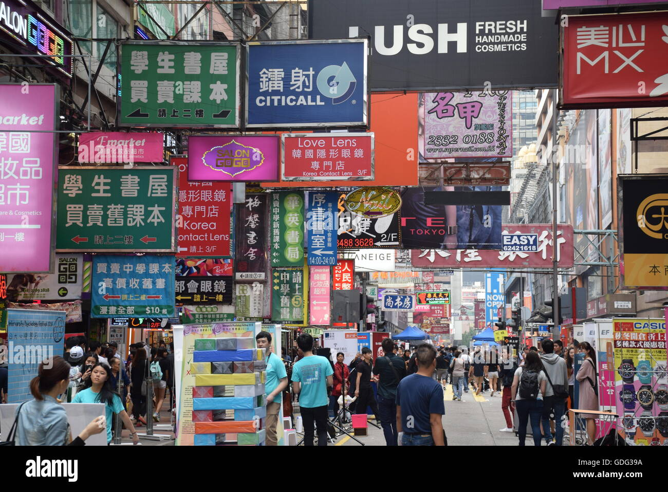 Signboards in Kowloon streets, Hong Kong - Stock Image