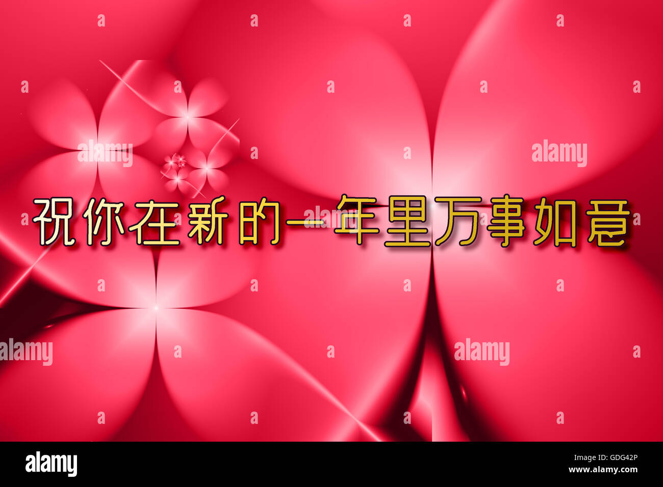 Wishes of prosperous new year written in Chinese characters on vivid red floral design. - Stock Image