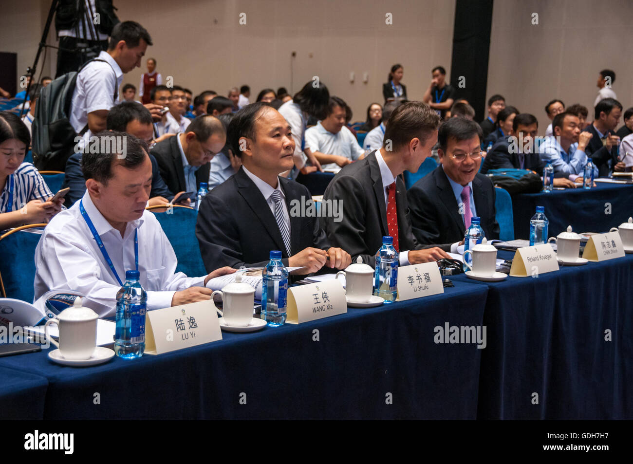 VIPs await the closing ceremony of the Global Automotive Forum in Chongqing 2016 - Stock Image
