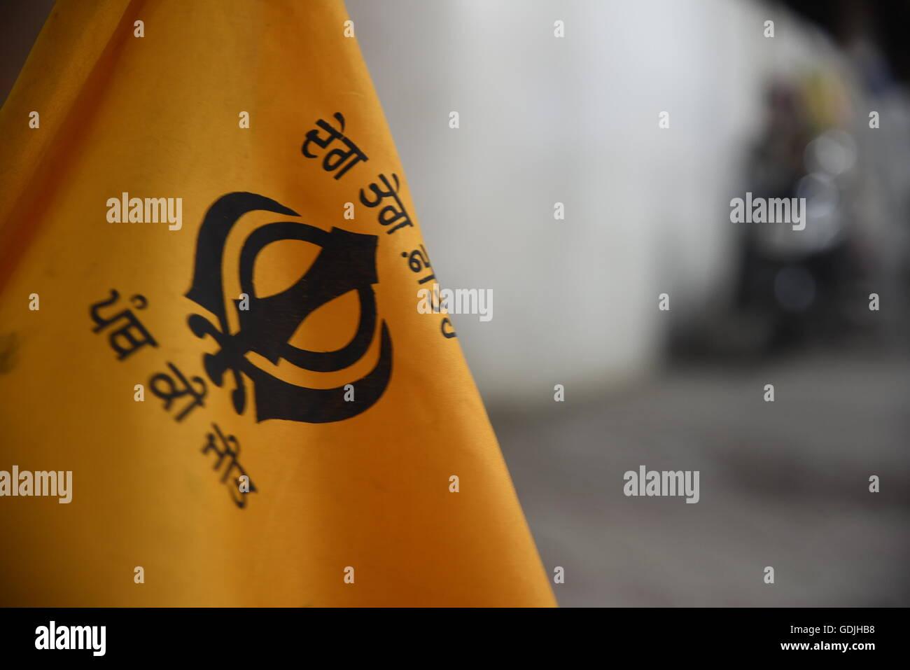 Sikhism Emblem Khanda Religious Symbol Traditional Sikh Flag Has An