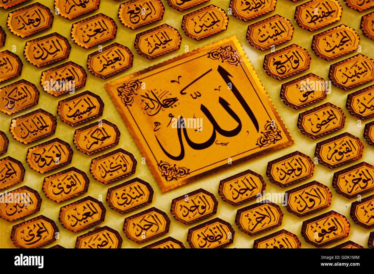 Some Of The 99 Names Allah In Religion Islam Anatolia Turkey