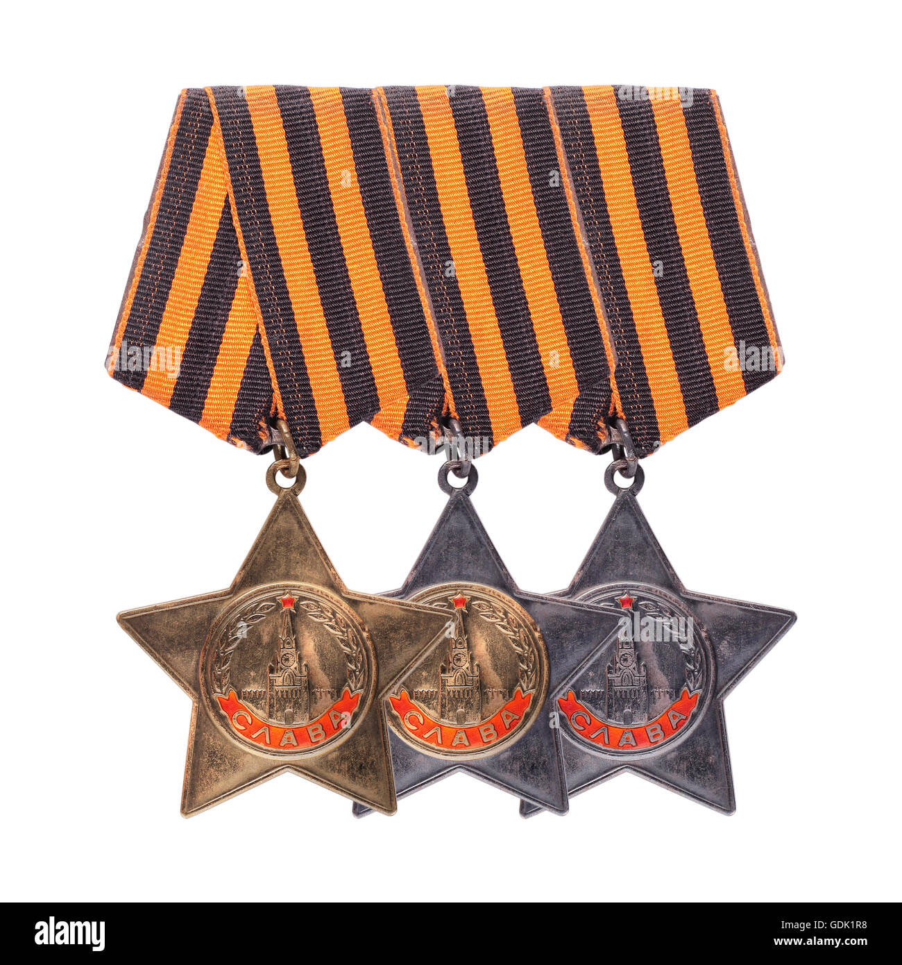 Order of Glory 3 degrees. Battle Awards WWII 59