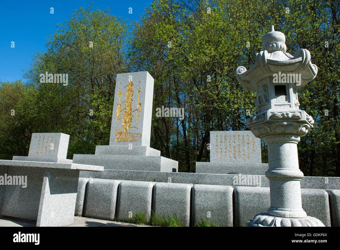 Deutschland, Oberbergischer Kreis, Wipperfürth, Teil der Aussenanlage des Daiseion-ji, eines Tempels der Nichiren Stock Photo