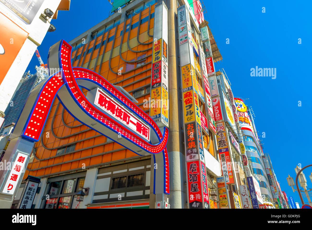 Sign marking the entrance to the main alleyway in Kabuki-cho, Shinjuku, Tokyo, Japan. - Stock Image