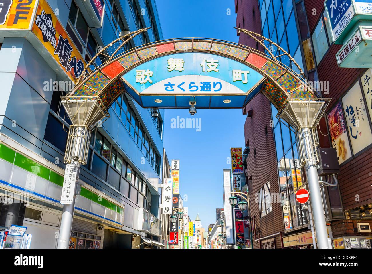 Sign marking the Sakura-dori entrance to Kabuki-cho, Shinjuku, Kyoto, Japan. - Stock Image