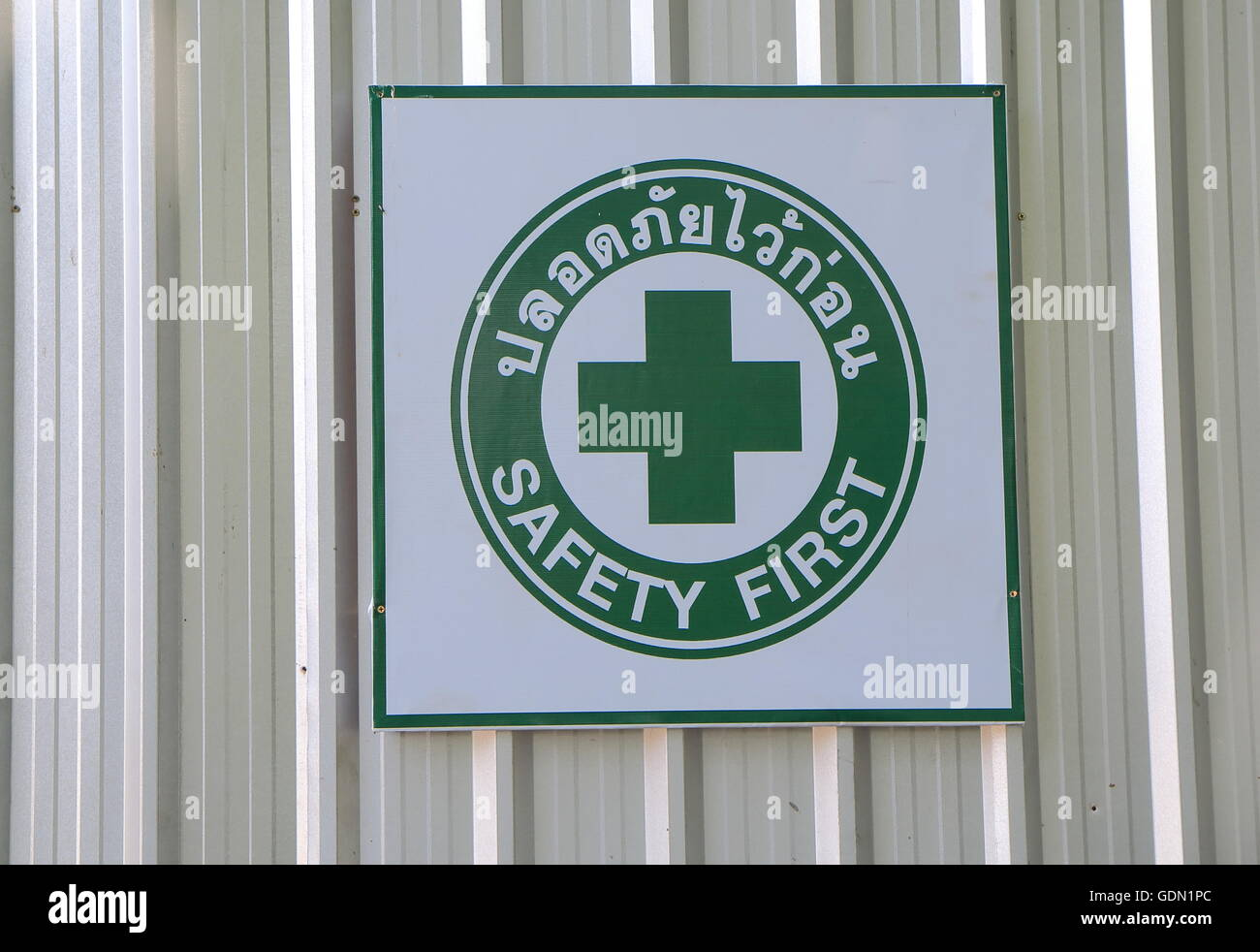 Safety First Sign Stock Photos Safety First Sign Stock Images Alamy