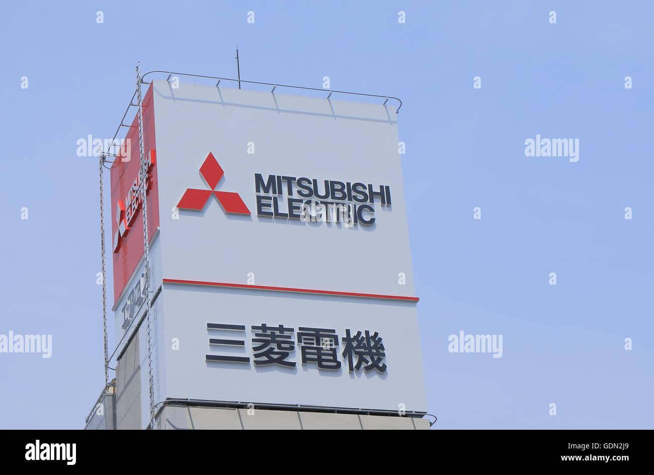 Mitsubishi Electric Company, Japanese multinational electronics and ...