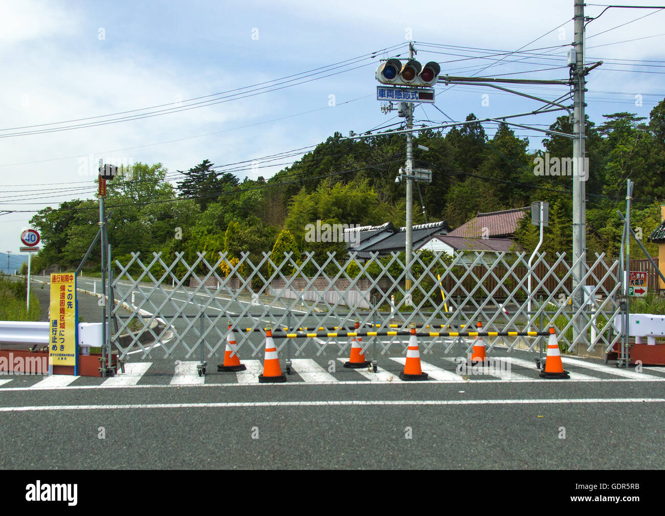 Difficult-to-return zone after the daiichi nuclear power plant irradiation, Fukushima prefecture, Tomioka, Japan - Stock Image