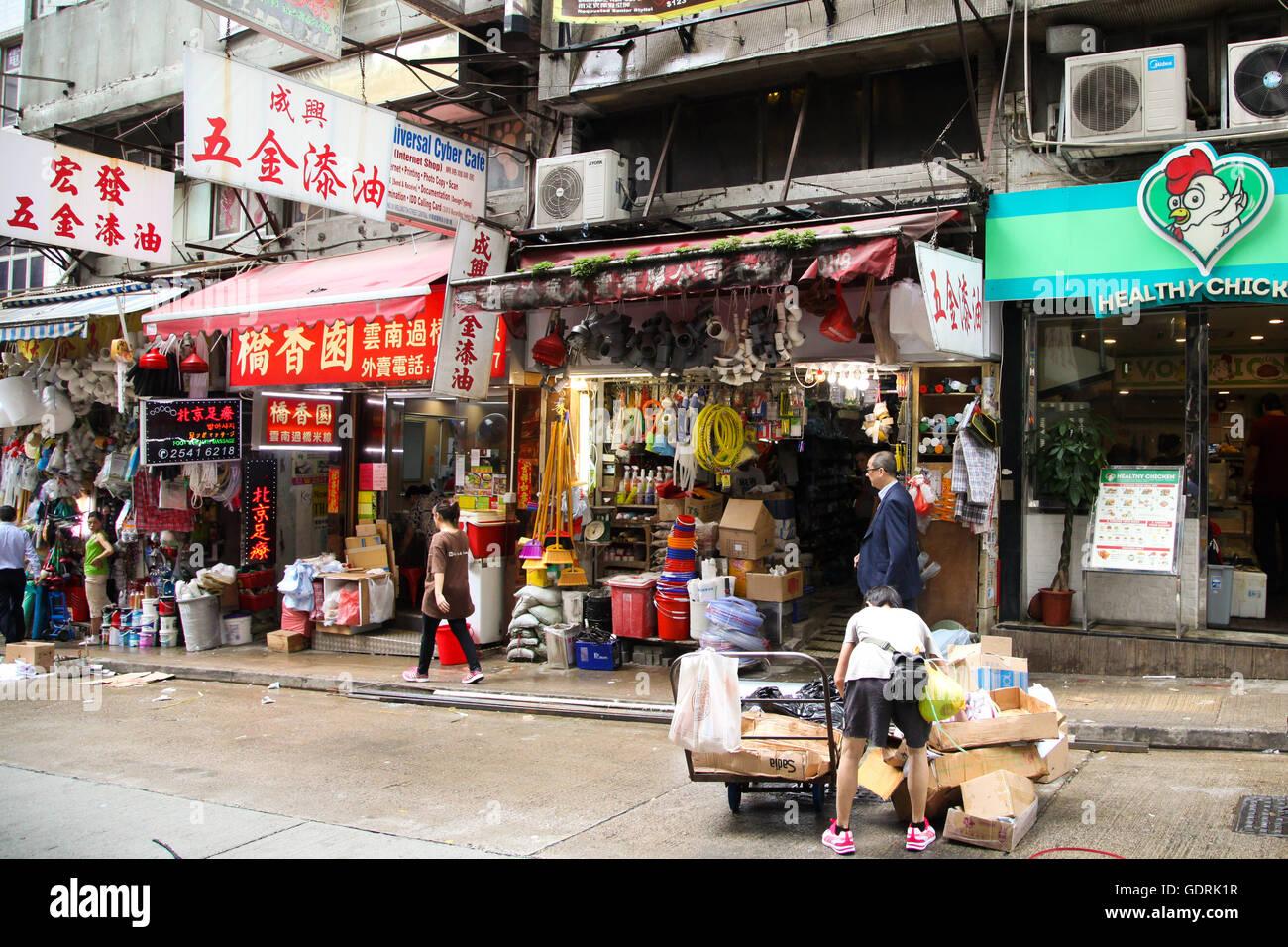 Hong Kong street market in Kowloon. - Stock Image