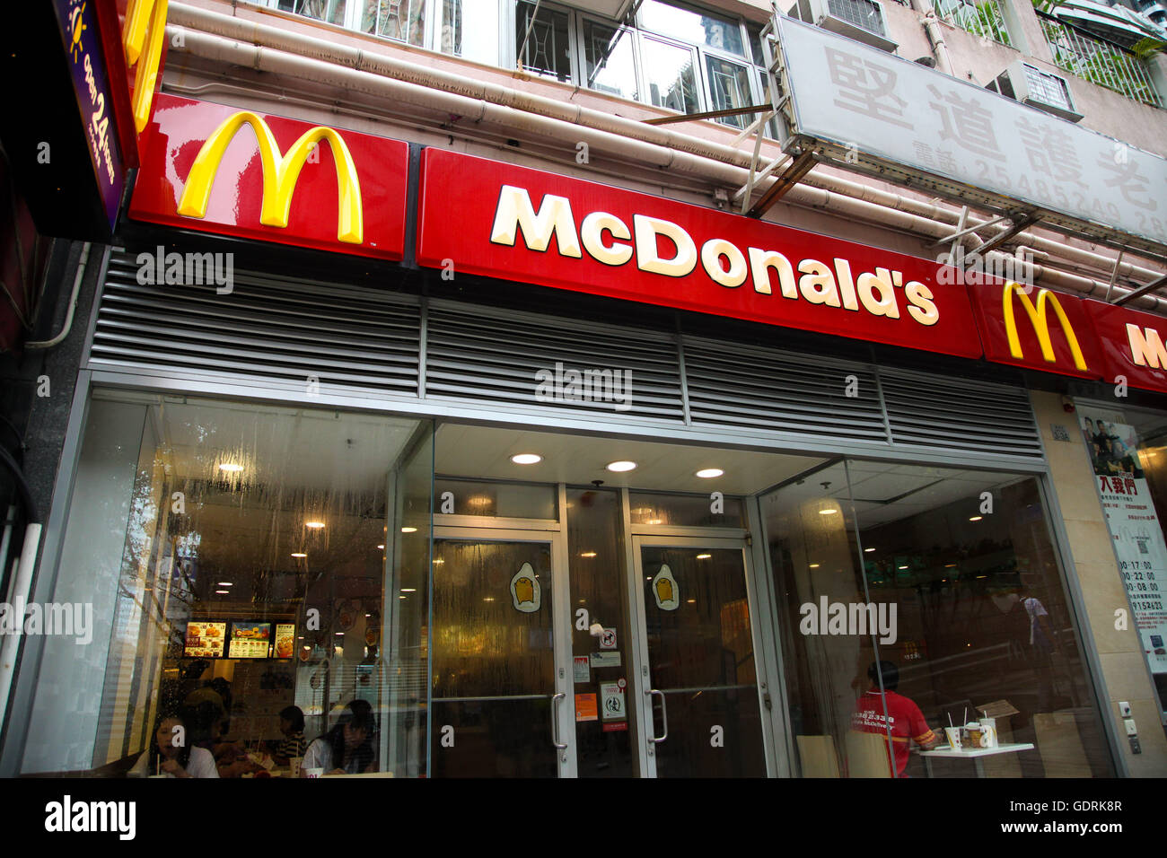 McDonalds Kowloon, Honk Kong, China - Stock Image