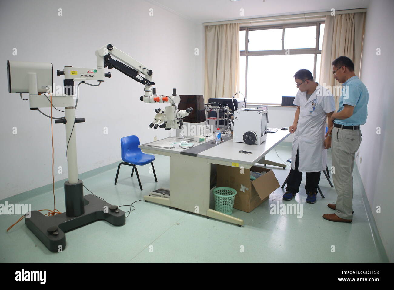 Binzhou, Binzhou, China. 19th July, 2016. Binzhou, China - July 19 2016: (EDITORIAL USE ONLY. CHINA OUT) Binzhou - Stock Image