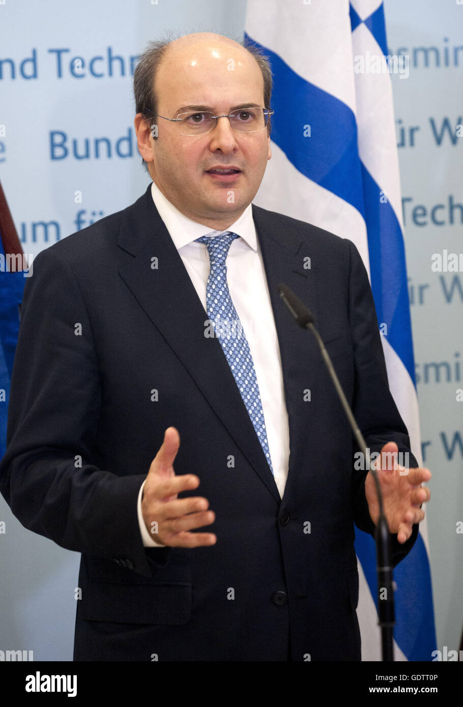Konstantinos Chatzidakis - Stock Image