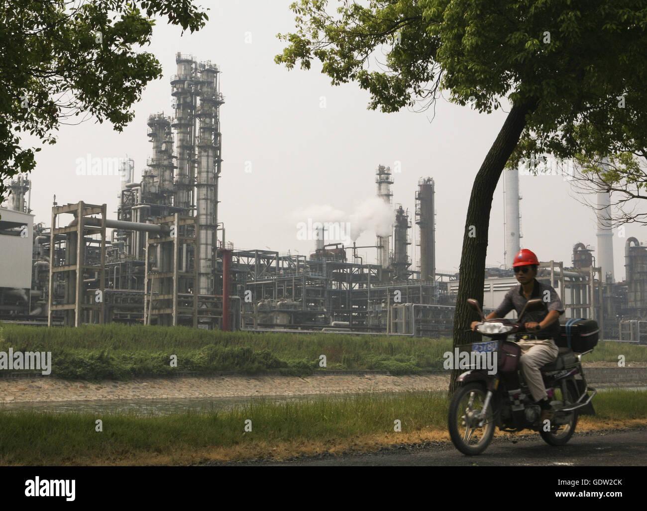 Sinopec Shanghai Petrochemical Company Limited Spc Stock
