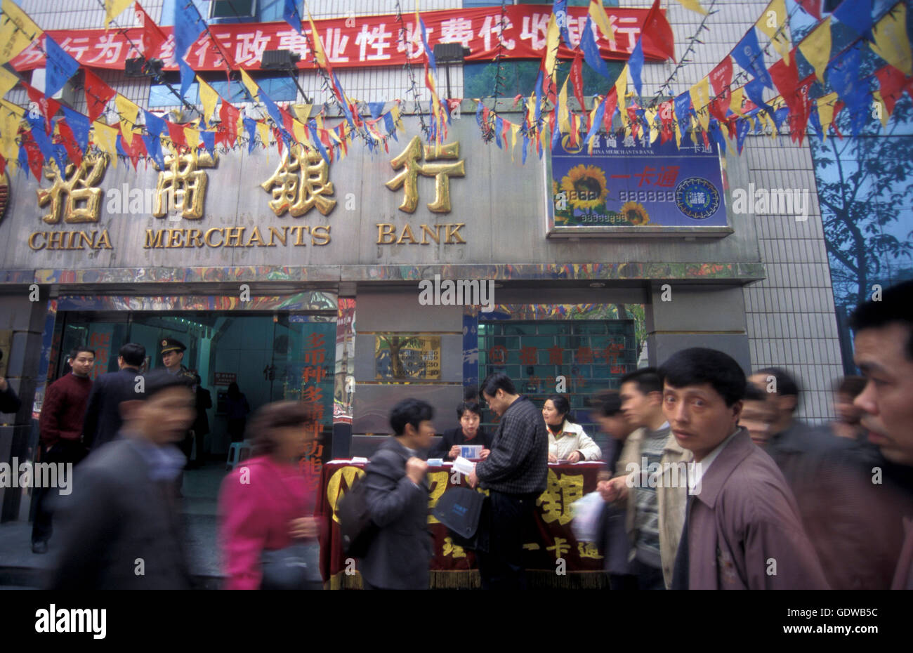 the china merchants Bank in the city of Chongqing in the province of Sichuan in china in east asia. - Stock Image