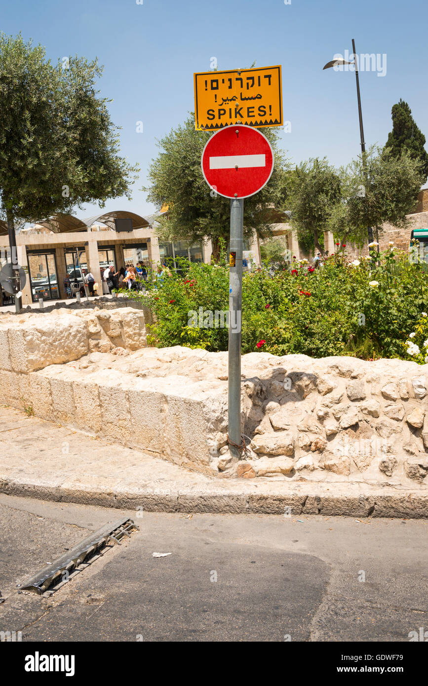 Israel Jerusalem Old City road sign No Entry security spikes entrance Western Wailing Wall Tunnels area & Dome - Stock Image