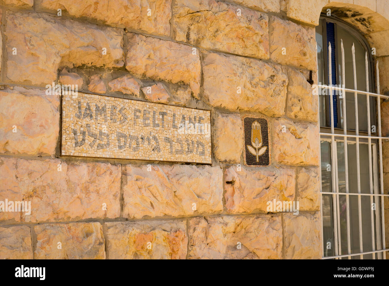 Israel Jerusalem Modern City Artists Colony street - James Felt Lane - mosaic road sign - Stock Image