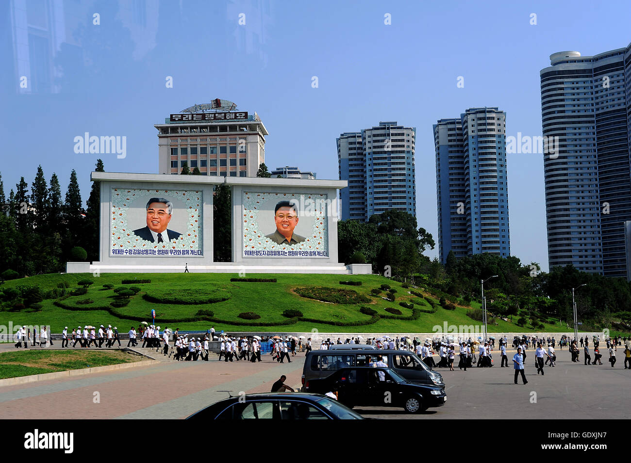 Personality cult in Pyongyang - Stock Image