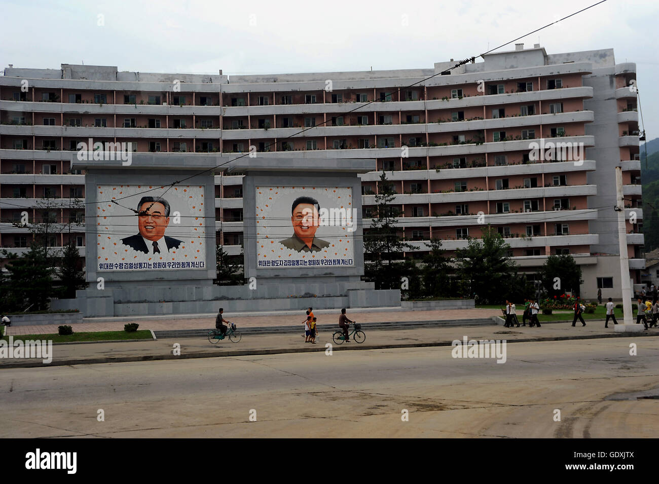 Personality cult in Wonsan - Stock Image