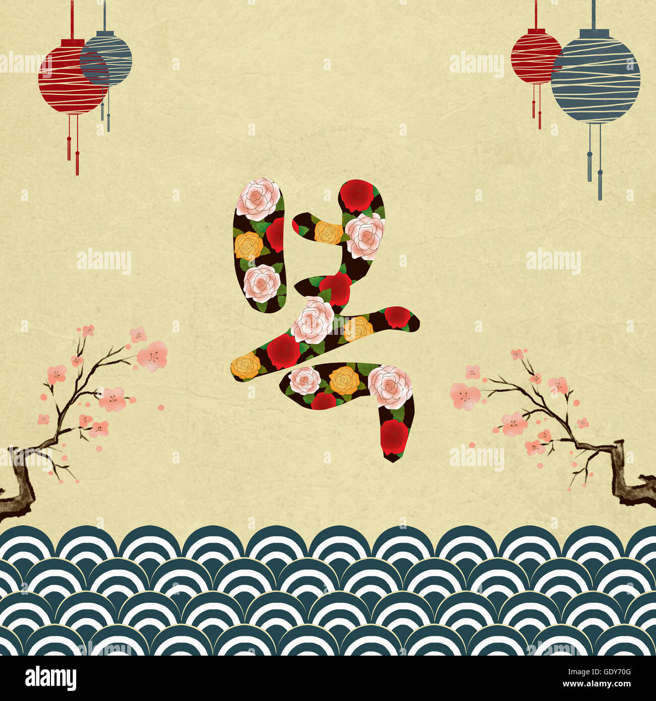 background of new year with calligraphic hangul for fortune and illustration of flowers and traditional korean patterns