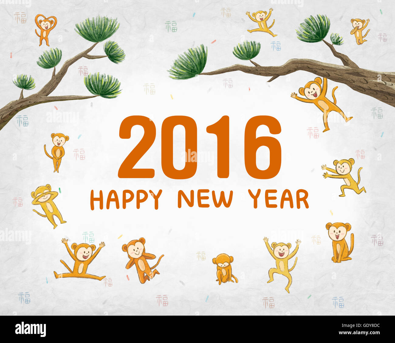 New Years Greeting Card Monkeys Stock Photos & New Years Greeting ...