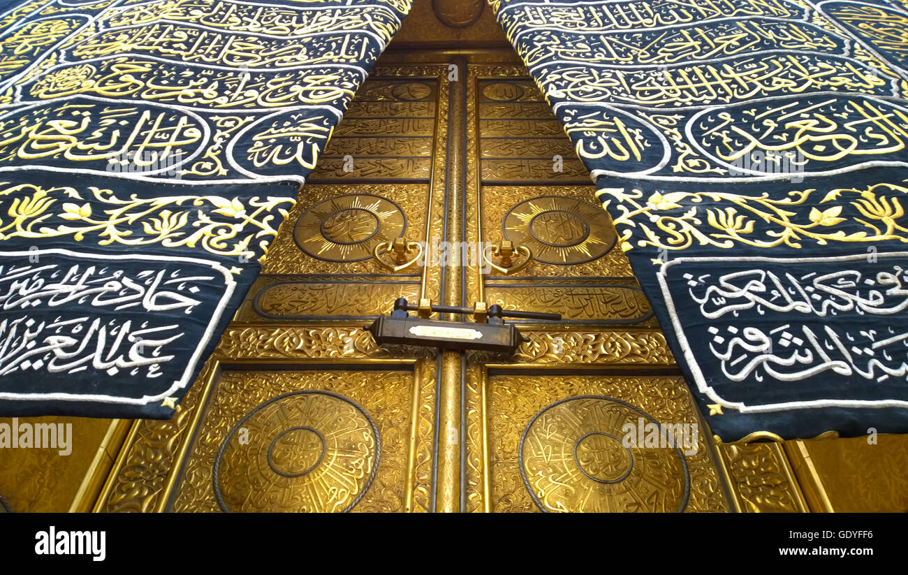 Picture of the door of Kaaba its golden Inscribed with Koranic verses and decorations. & Picture of the door of Kaaba its golden Inscribed with Koranic ...