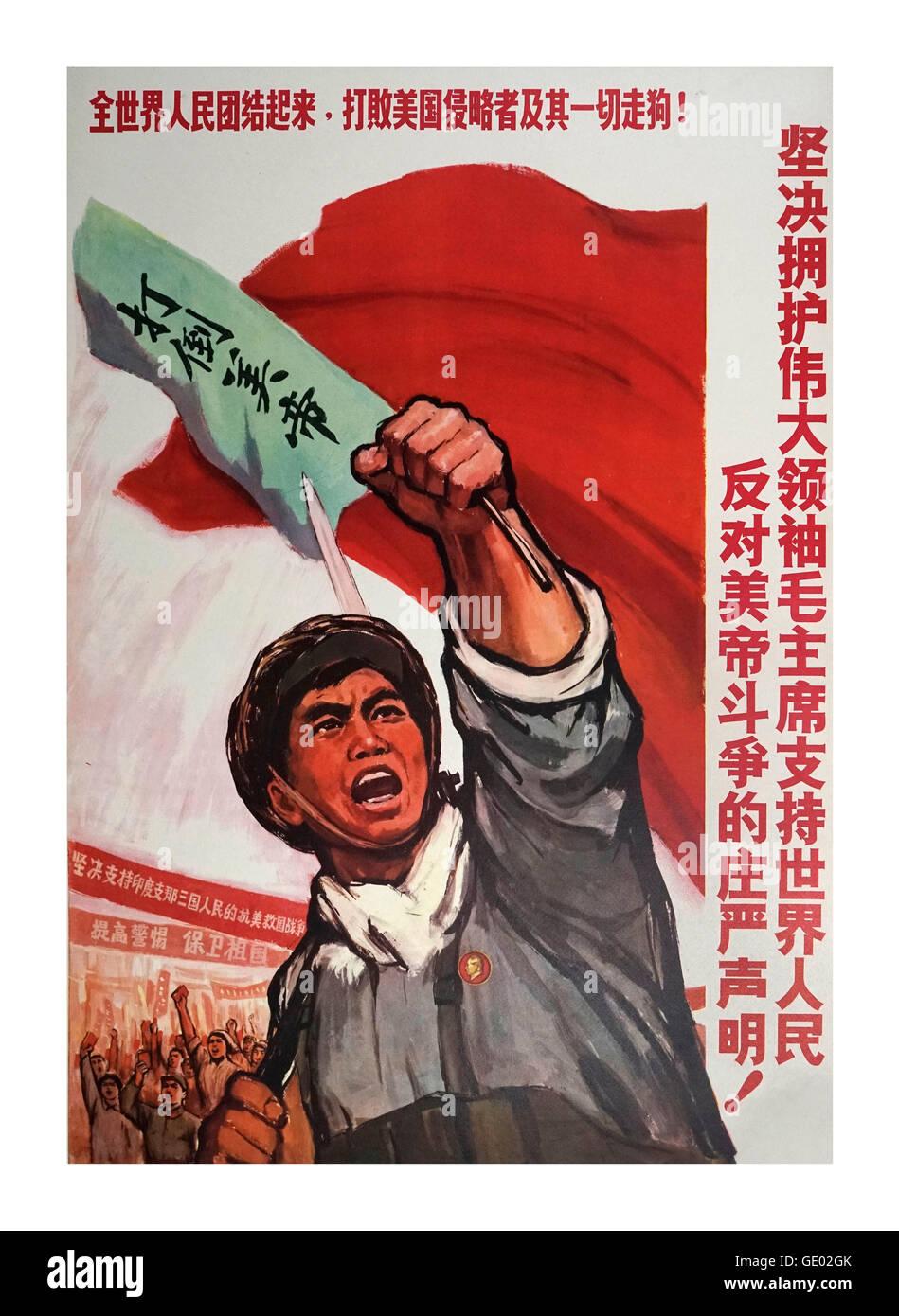 1960's China Propaganda Posters Illustrate Chinese Communism - Stock Image