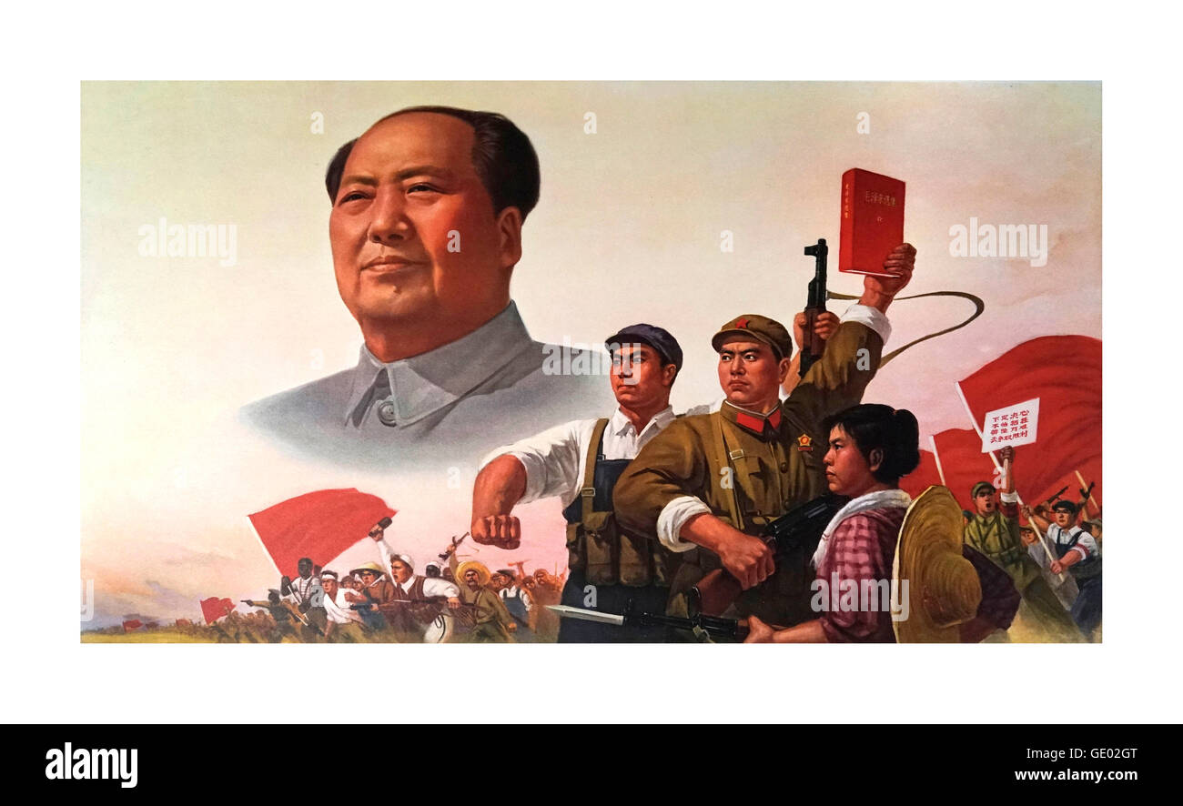 1960's China Cultural Revolution Era Chinese historic poster featuring 'red book' & Chairman Mao Tse-tung - Stock Image