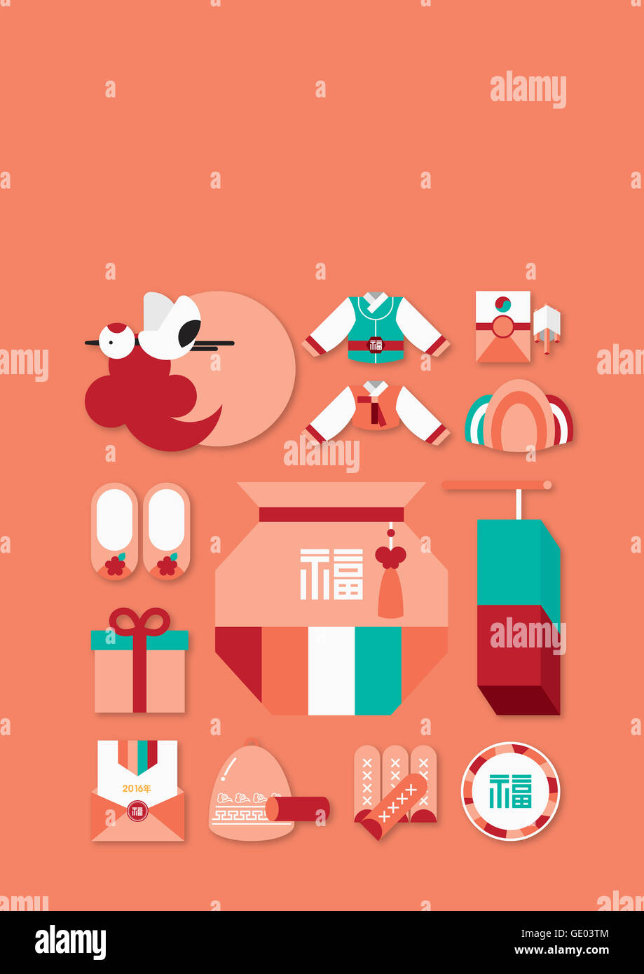 set of various icons related to traditional korean new year s day stock photo alamy alamy