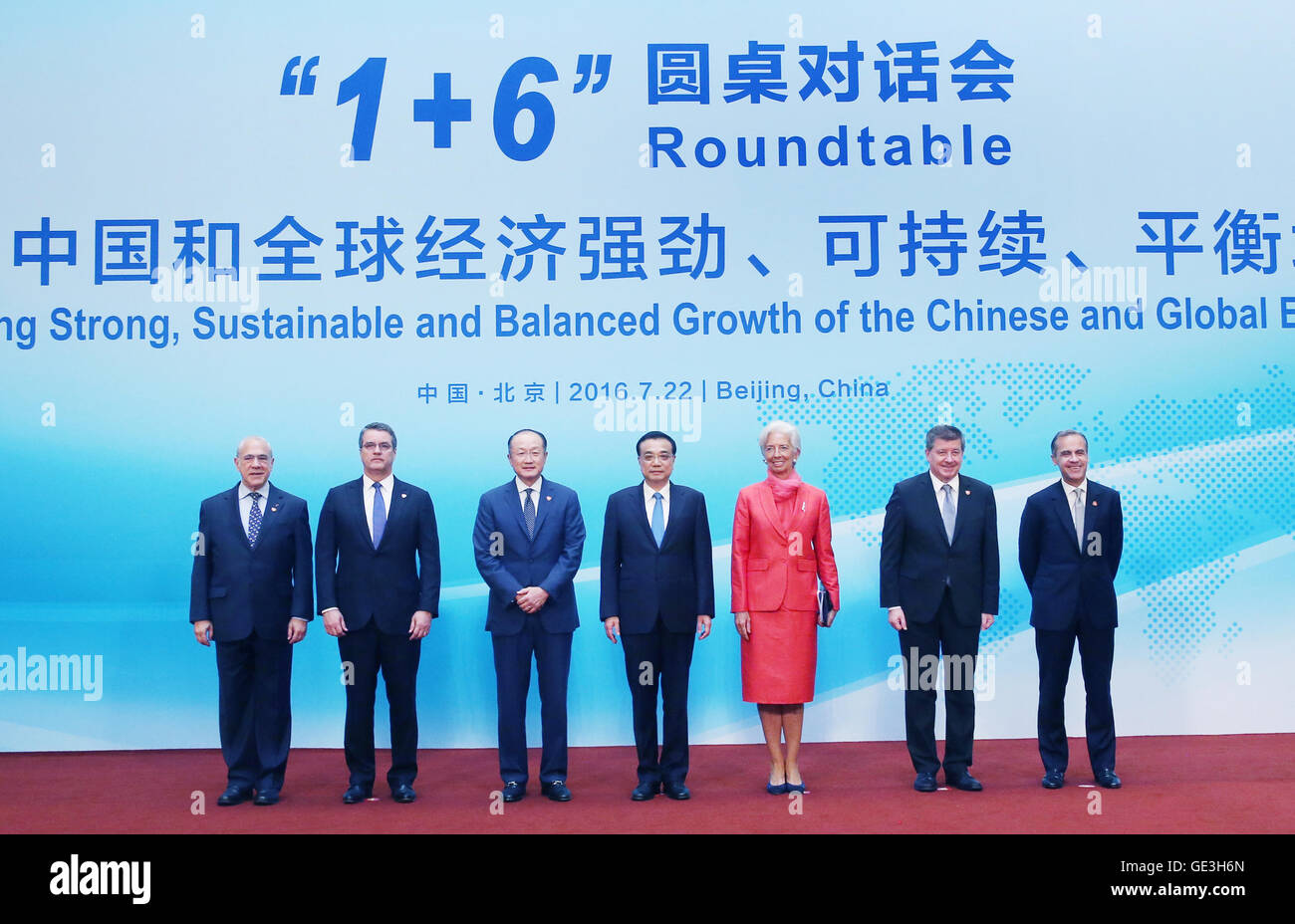 Beijing, China. 22nd July, 2016. Chinese Premier Li Keqiang (C) and other six chiefs of international financial Stock Photo