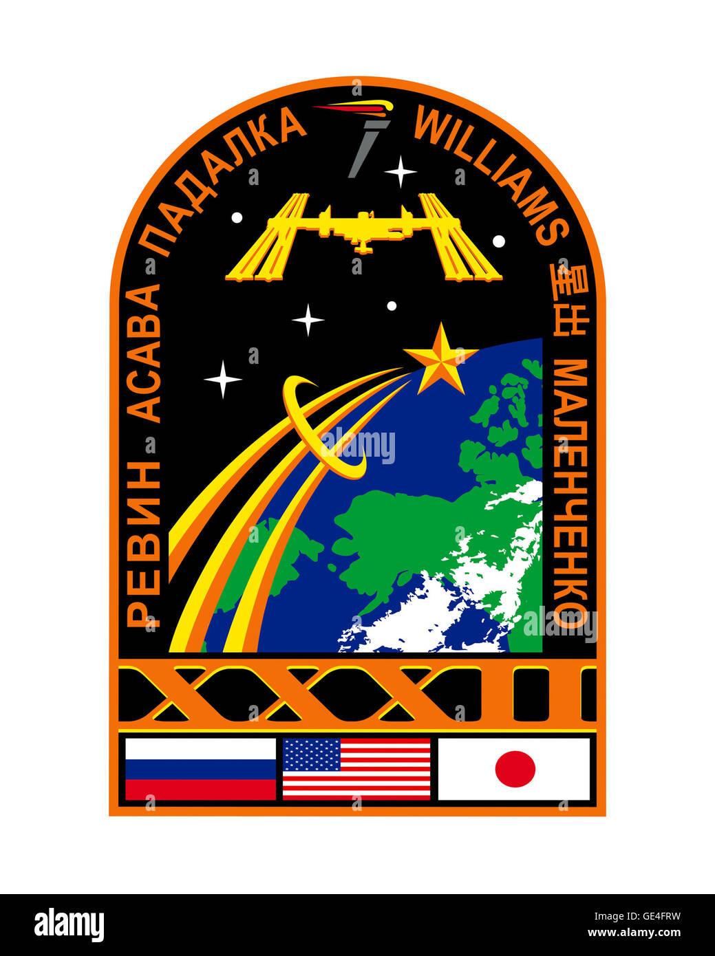 Launch: Soyuz TMA-04M May 14, 2012 Landing: September 16, 2012 Launch: Soyuz TMA-05M July 14, 2012 Landing: November - Stock Image