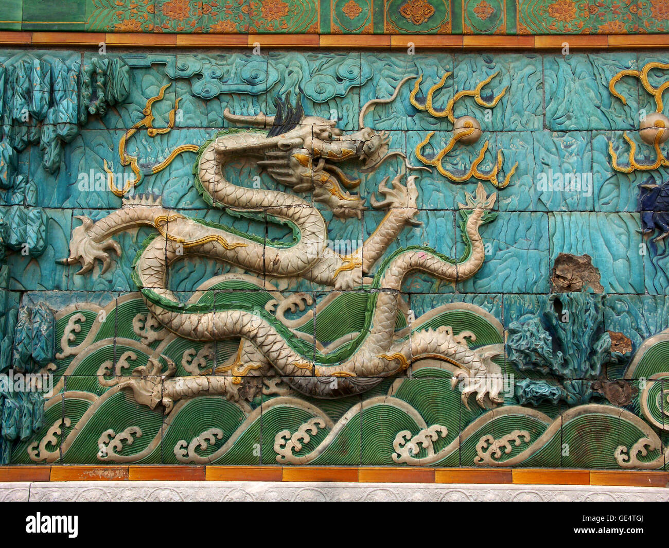 Nine Dragon Wall: The Nine-Dragon Wall In The Forbidden City Palace Of The