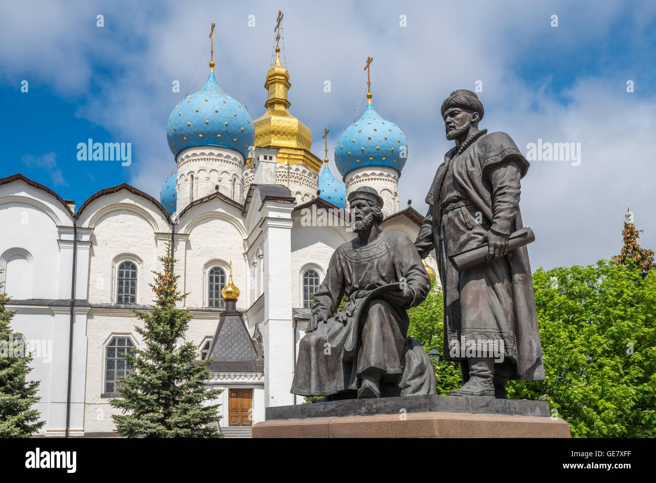 Statues of architects, Kazan Kremlin, Russia - Stock Image