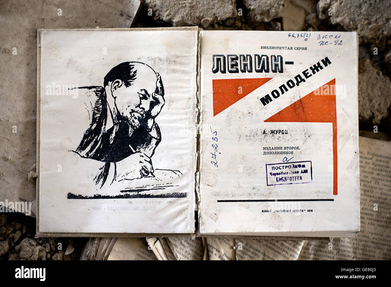 Abandoned books in the Palace of Culture. The abandoned town of Pripyat in the Chernobyl exclusion zone, Ukraine. - Stock Image