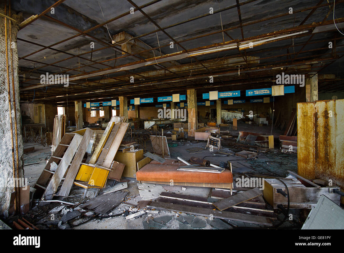 Pripyat supermarket. The abandoned town of Pripyat in the Chernobyl exclusion zone, Ukraine. - Stock Image