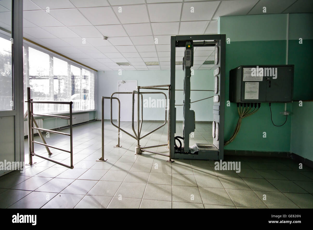 Radiation detector at entrance to Chernobyl nuclear power plant canteen which serves the workers including: military - Stock Image
