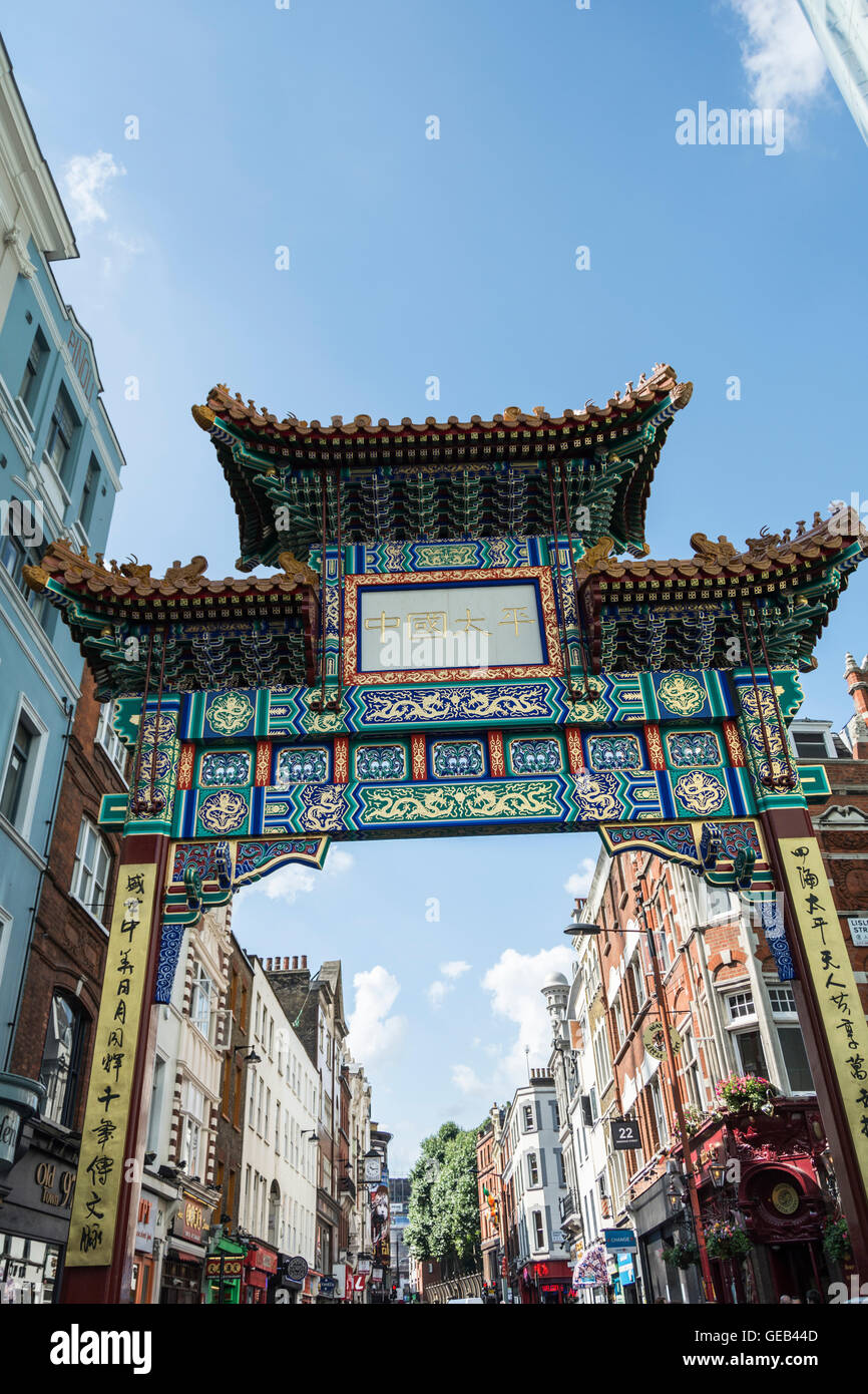 Entrance to Chinatown in the Soho area of the City of Westminster in London, England, London, United Kingdom - Stock Image
