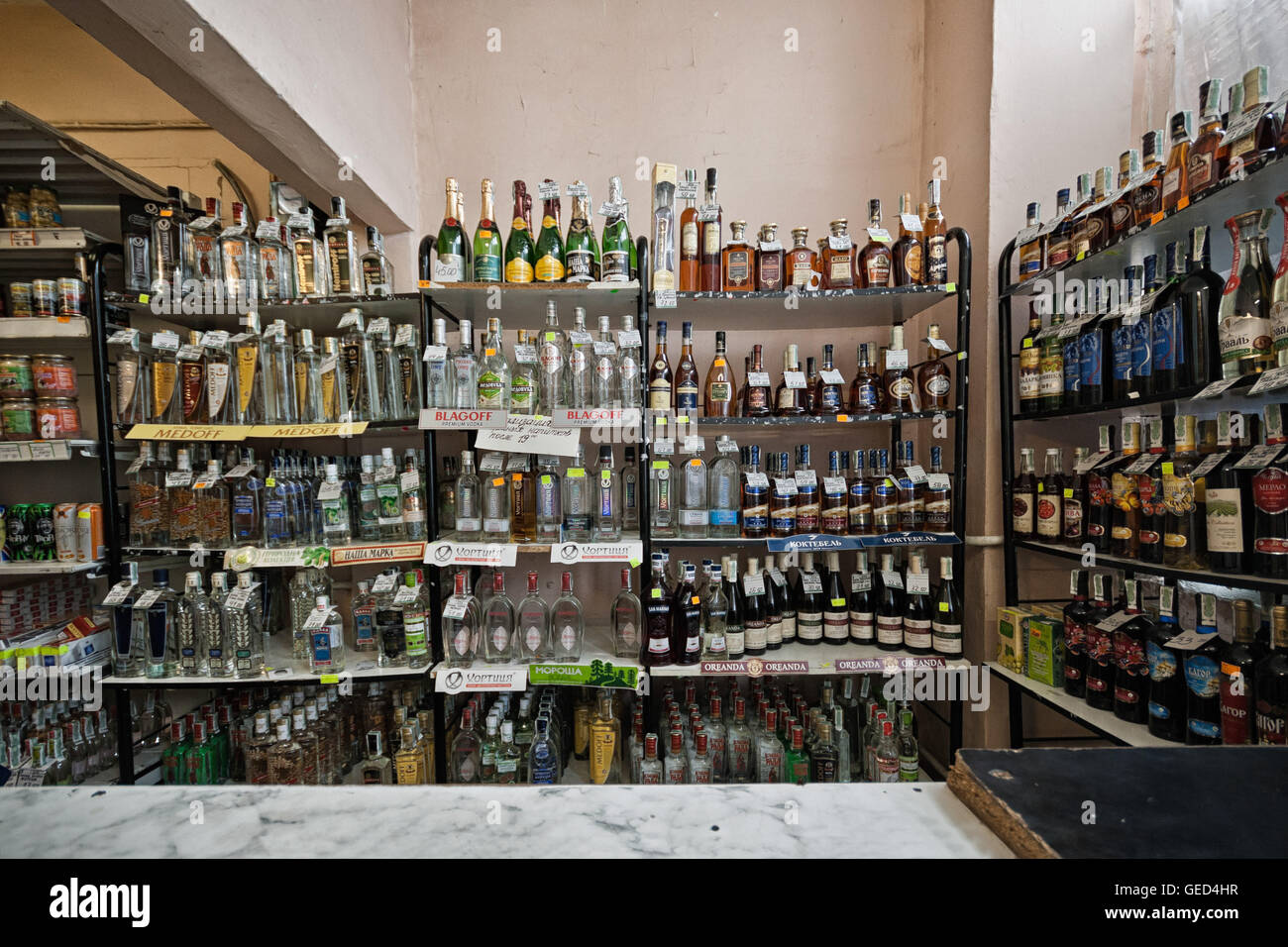 Alcohol for sale at one of the Chernobyl shops inside the exclusion zone, Ukraine. - Stock Image