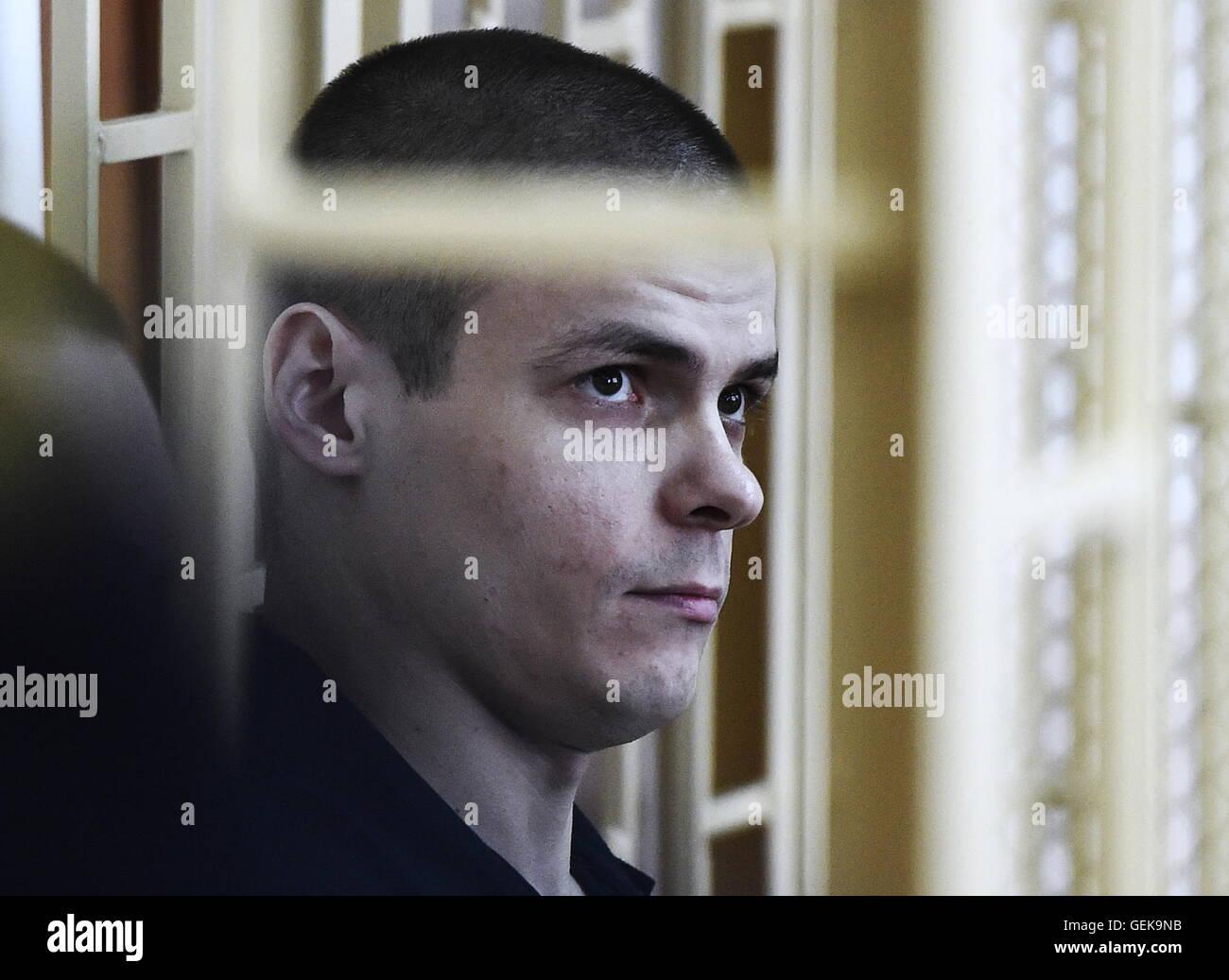 Scandal in Primorye 79