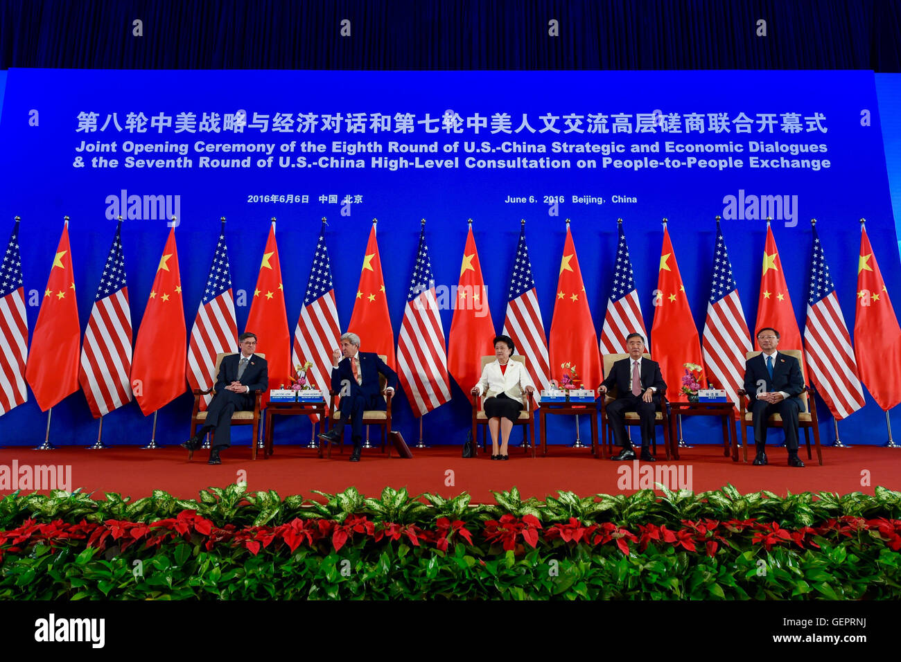 Secretaries Kerry and Lew, Chinese Vice Premier Liu, and Chinese State Councilor Yang Wait for Chinese President - Stock Image