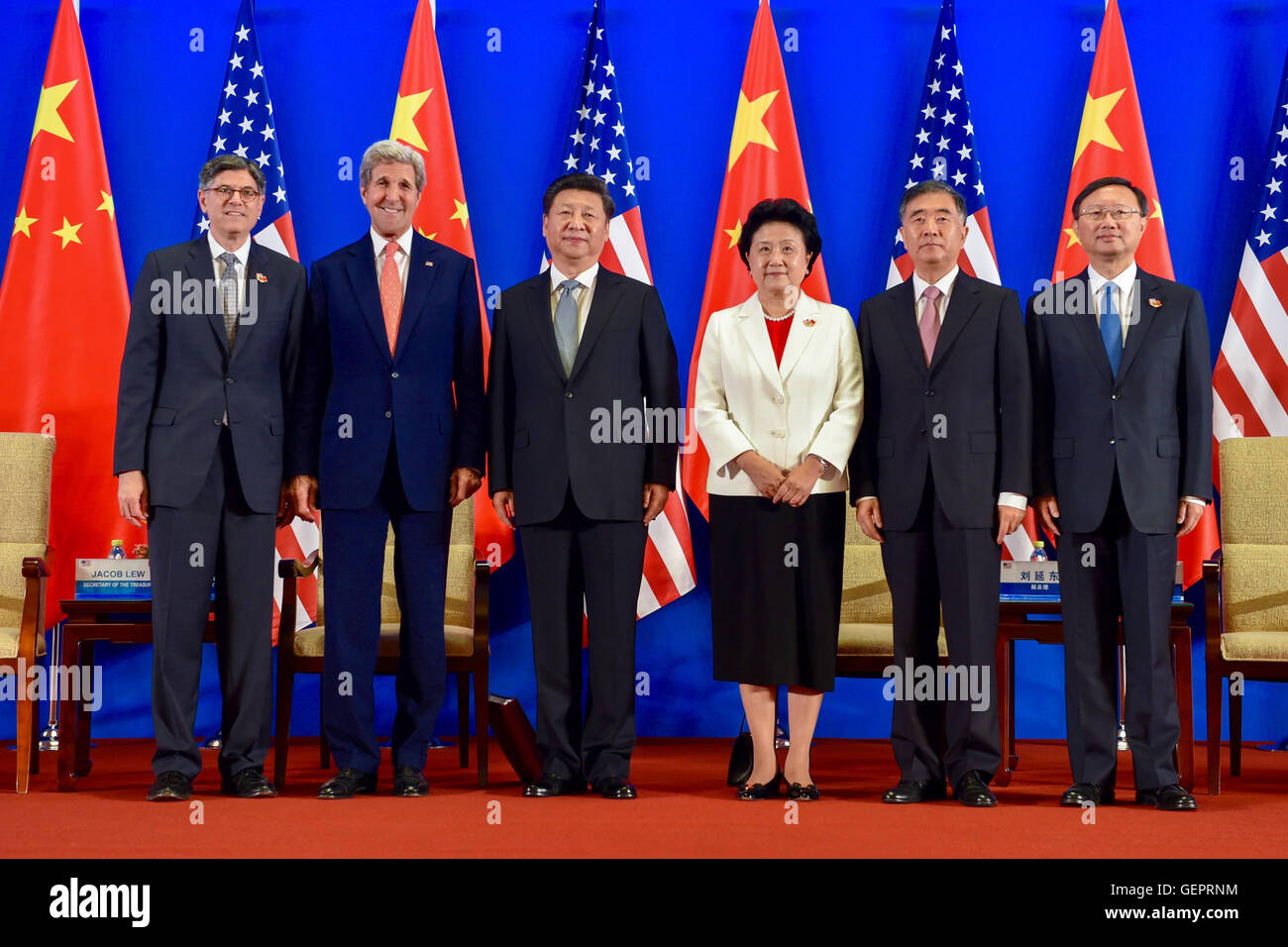 Secretaries Lew and Kerry Pose With Chinese President Xi, Vice Premiers Liu and Wang, and State Councilor Yang Before - Stock Image