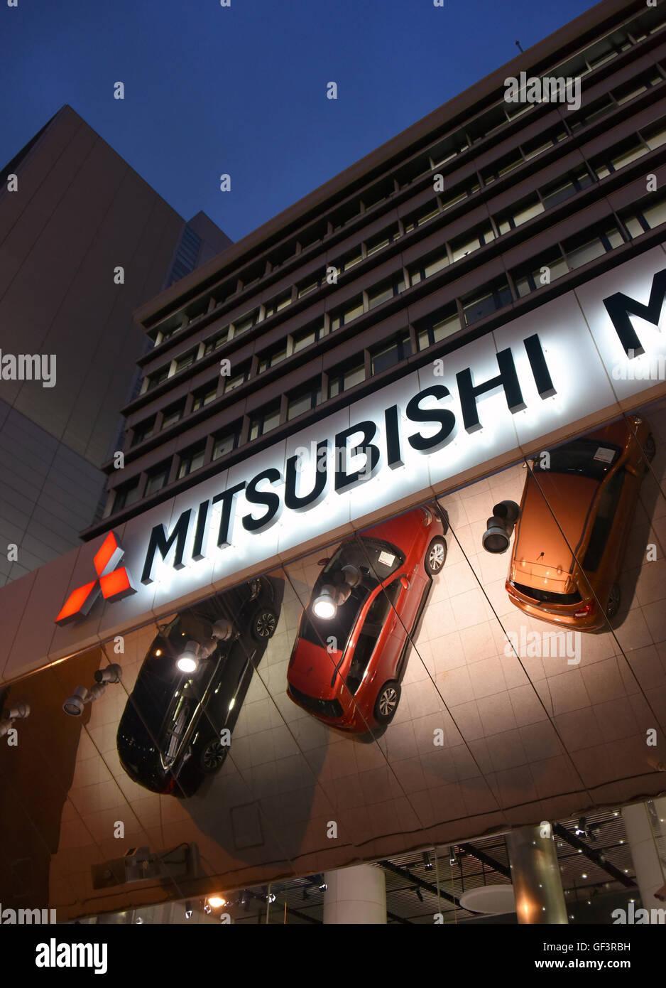 Mitsubishi Motors Latest Models >> Tokyo Japan 27th July 2016 Latest Models Of Mitsubishi